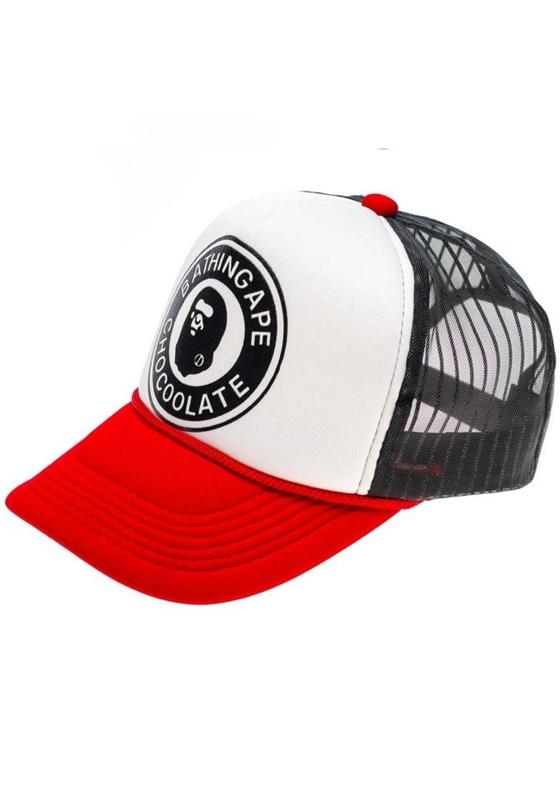Czapka z daszkiem czerwono-biała Denley 80